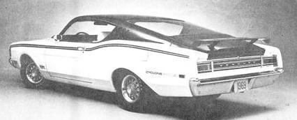 Photo of 1969 Spoiler
